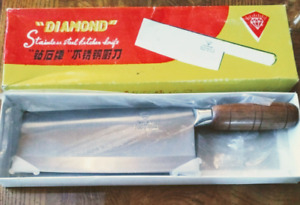 """""""Diamond"""" stainless steel kitchen knife-7.5 inch cleaver"""