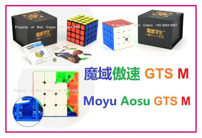 - 魔域傲速GTS M 4x4 ( Moyu Aosu GTS M 4x4 ) Magnetic Rubiks Cube for sale Singapore