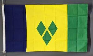 St Vincent and the Grenadines flag: Polyester. 150 x 90 cm/ 5x3'. New Marrickville Marrickville Area Preview
