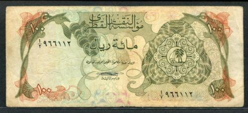 Qatar 1973, 100 Riyals, P5a, Fine