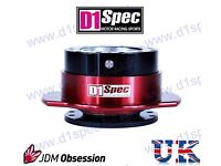 MS-Teile ohne Straenzulassung D1 Spec Carbon Quick Release ...