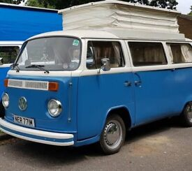 VW 1973 T2 BAY