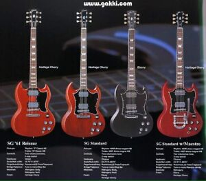 Wanted gibson sg
