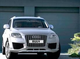 R1UUV PRIVATE REGISTRATION CAR/BIKE NUMBER PLATE, LOOKS GREAT CHEAP REG 'R1 UUV'