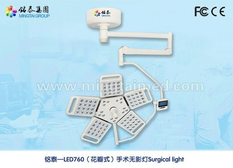 Mingtai LED760 petal model surgery light