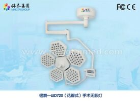 Mingtai LED720 petal model surgery light