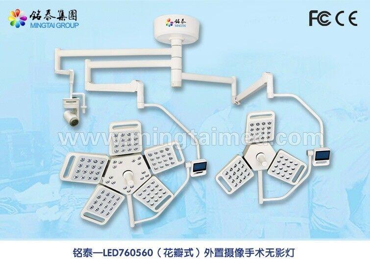 Mingtai LED760/560 external camera operation light
