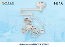 Mingtai LED520 petal model operation light