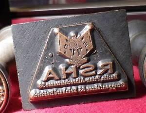 German WW2 Era Mail Document Stamper Reinhard Heydrich? Moonah Glenorchy Area Preview