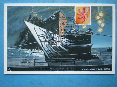 POSTCARD WWII BATTLE OF THE ATLANTIC - A BAD NIGHT FOR ACES