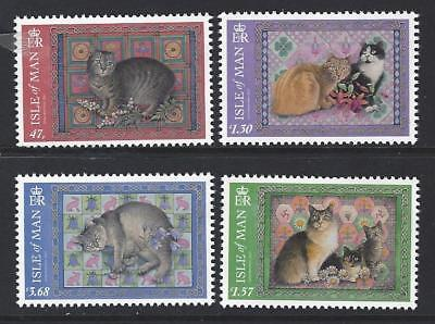 ISLE OF MAN 2017 IVORY MANX CATS UNMOUNTED MINT,