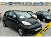 2007 57 PEUGEOT 107 1.0 12V URBAN LITE * PERFECT FIRST / FAMILY CAR *