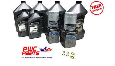MERCURY VERADO Quicksilver L4 Oil Change Maintenance Kit TWIN 135/150/175/200HP