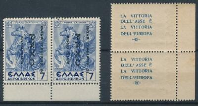 [2212] Greece old stamps very fine MNH in pairs (2x). Recto verso print
