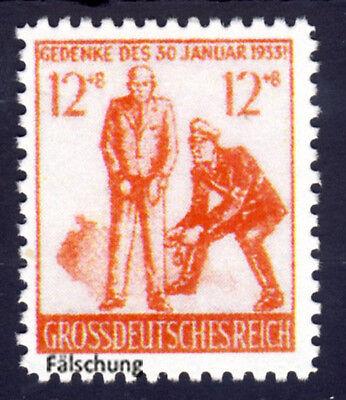 Deutsches Reich Propagandafälschung MiNr. 32 (*) REPLICA Fälschung, Reproduktion