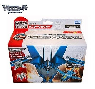 TAKARA TOMY TRANSFORMERS PRIME AM-EX EXCLUSIVE ACTION FIGURE