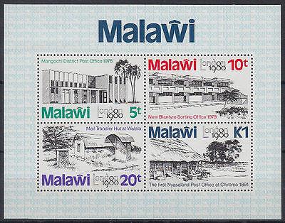 Malawi 1980 ** Mi.Bl.58 Bruiefmarkenausstellung stamp exhibition [st3295]
