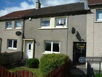 3 bedroom house in Morven Avenue, Blantyre, G72 (3 bed)