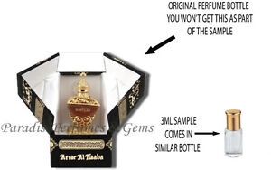 *ATTAR AL KAABA* By Al Haramain 3ml (SAMPLE) Arabian Top Perfume Oil Itr Attar