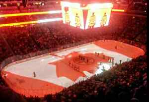 Oilers Seats For Sale - Sec 206, Row 11 - Next vs Wild $160/pair