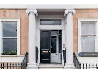 2 bedroom flat in Dalziel House, Glasgow, G3 (2 bed) (#1174492)