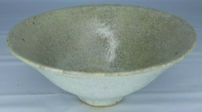 Early Song Dynasty / Southern Song Bowl