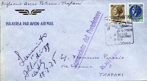 Italia aerogramma: DISPACCIO AEREO PALERMO - TRAPANI 15.7.1978 - Italia - L'oggetto può essere restituito - Italia