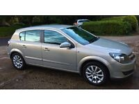 2005 Astra Elite - Petrol 1.8l 5dr Hatchback- Leather interior, heated seats, alloys, cruise control