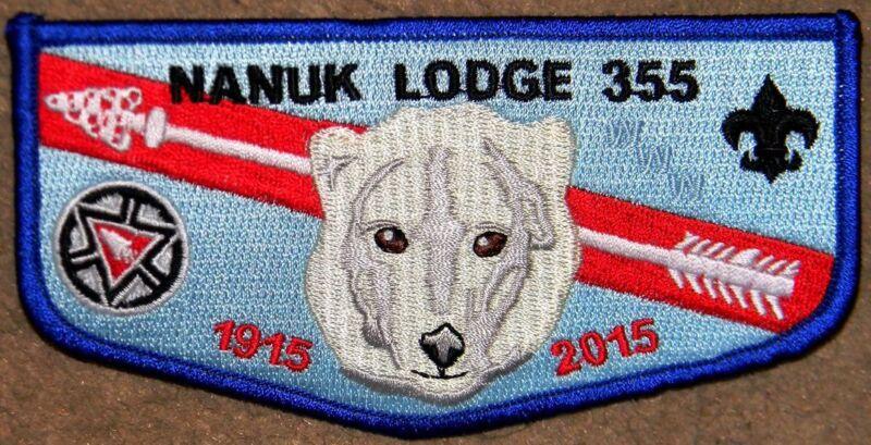 NANUK LODGE 355 549 GREAT ALASKA 2015 NOAC Patch OA 100TH ANNIV CENTENNIAL FLAP