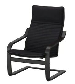 Ikea POÄNG Chair - Black (Used)