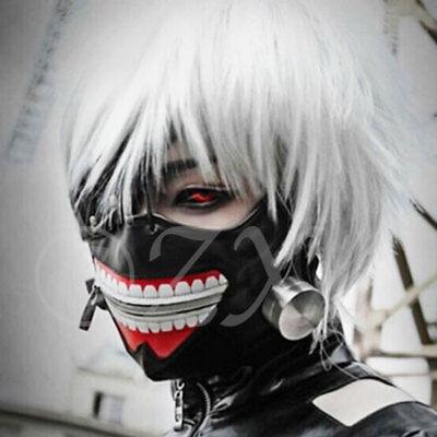 Halloween Tokyo Ghoul (Tokyo Ghoul Kaneki Ken Adjustable Mask Japanese Anime Cosplay Halloween)