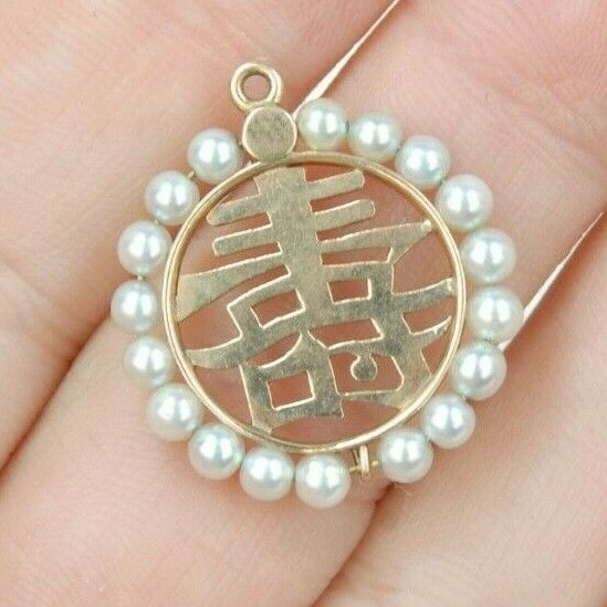 Vintage Japanese Pearl Charm Pendant 14K
