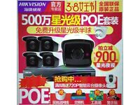 8 Channel Hikvision POE Chinese CCTV kit including NVR and 5x 5MP Bullet Camera