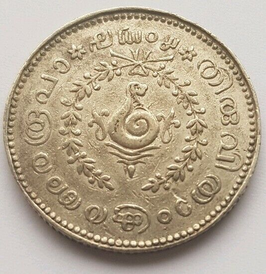 Travancore India 1889 Half (1/2) Rupee AU+ Type III.b - Low Pop