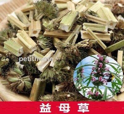 益母草 300g Traditional Chinese Medicine Nourishing Cooking Food Soups Material