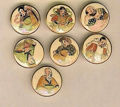 Set of 7 Satsuma Porcelain Japanese Immortal Gods Buttons