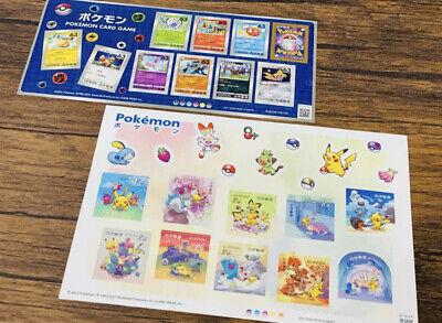 Pokemon stamp set of 2 Japan post 2021 pokemon greeting stamp limited edition