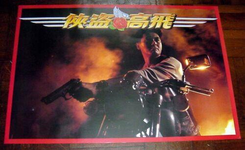 "Chow Yun Fat ""Full Contact"" Ringo Lam Ling-Tung RARE HK ORIGINAL 1992 POSTER"