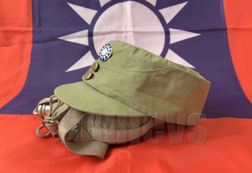 WWII China army elite force grass green combat cap