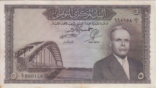 Tunisia Banknote P60-0158 5 Dinars 1980,  VF