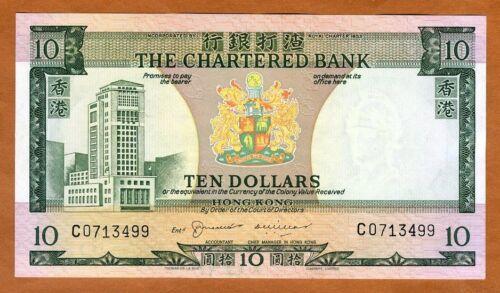 Hong Kong, $10, ND (1975), P-75b, UNC