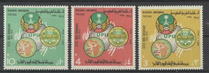100 Jahre UPU - Saudi Arabien - 554-556 ** MNH 1974