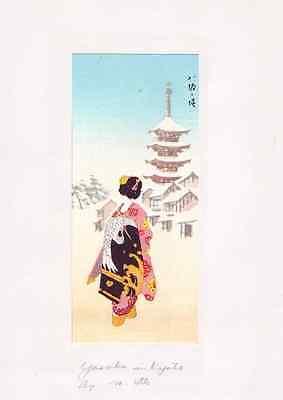 Yasuka Geisha Japan 1950 - 60 era Japanese WOODBLOCK PRINT by artist Nisaburo IT