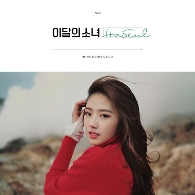 MONTHLY GIRL LOONA [HASEUL] Single Album CD+Photo Book+Photo Card K-POP SEALED