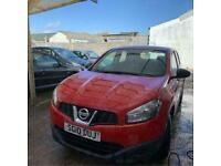 Nissan Qashqai 1.6 2WD Visia