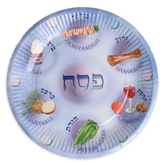 12 x usa e getta carta Seder Piastre per Pasqua, testo in ebraico e English