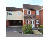 3 bedroom house in Hut Farm Place, Eastleigh, SO53 (3 bed)