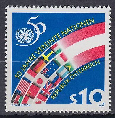 Österreich Austria 1995 ** Mi.2162 Vereinte Nationen UNO United Nations Flaggen
