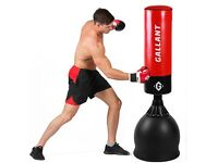Gallant Free Standing Punch Bag - Very Tough