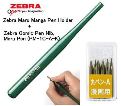Maru Pen (Zebra Maru Pen Nib Holder+Zebra Comic Pen Nib, Mapping Pen Maru Pen ,(PM-1C-A-K))